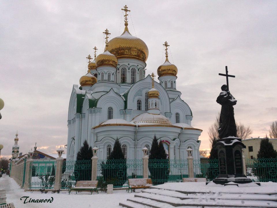 Храм-Святой-Троицы-2.jpg