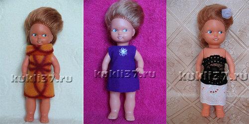 платье для куклы ростом 19 см