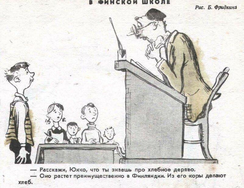 «Правда», 4 ноября 1942 года