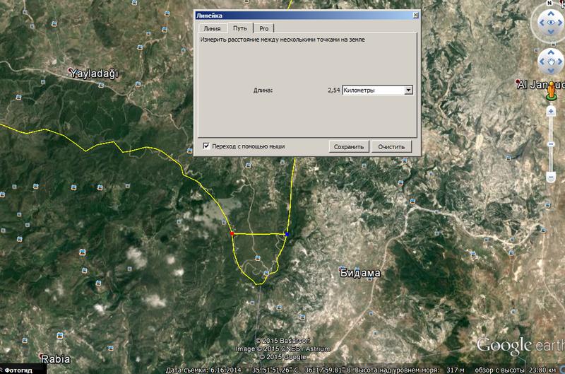 Маршрут самолёта СУ-24 в Гугл.png