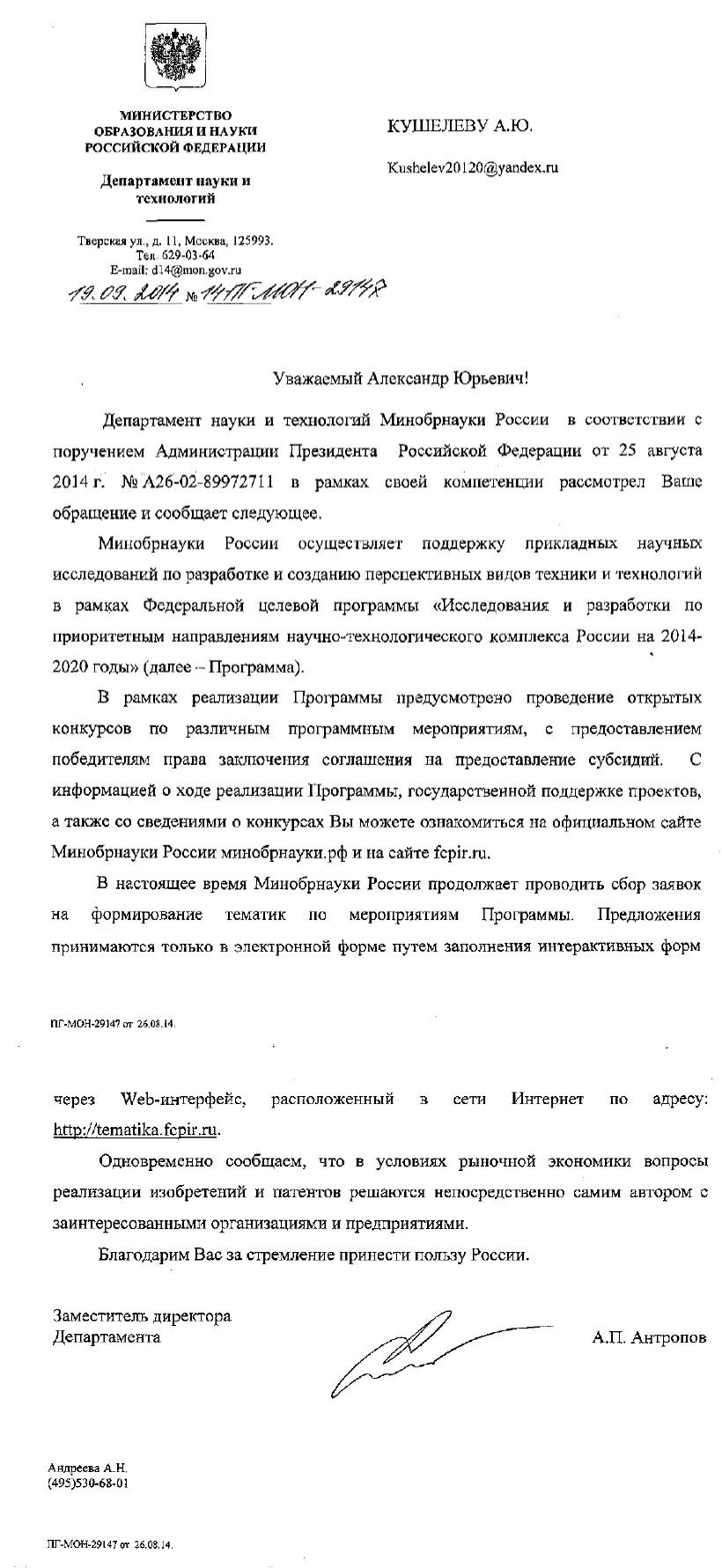 http://img-fotki.yandex.ru/get/6833/158289418.189/0_f8b9f_b04610ac_orig.jpg