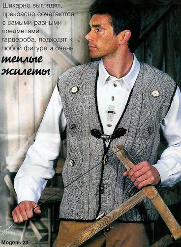 https://img-fotki.yandex.ru/get/6833/163895940.1dd/0_1031b7_b2b42739_L.png