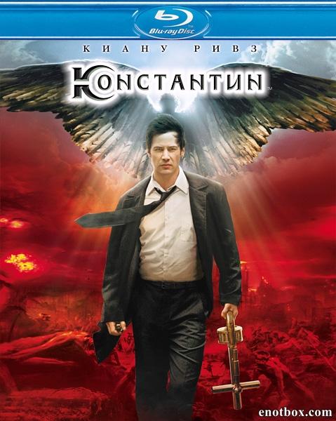 Константин: Повелитель тьмы / Constantine (2005/BDRip/HDRip)
