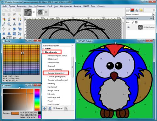 Автоматическая  раскраска в GIMP G'MIC 1.6.0.1 .png
