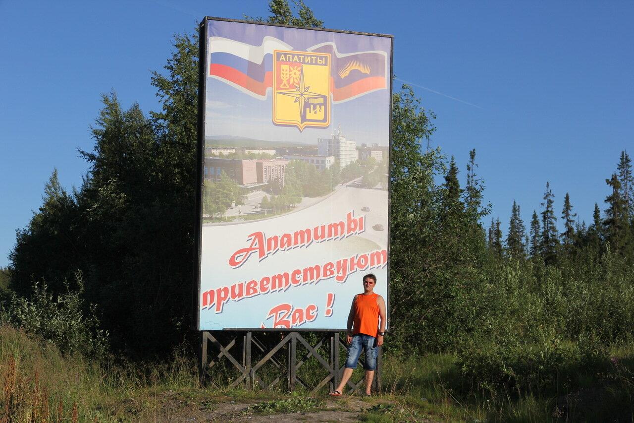 http://img-fotki.yandex.ru/get/6833/28110949.2/0_982e1_c773fd40_XXXL.jpg