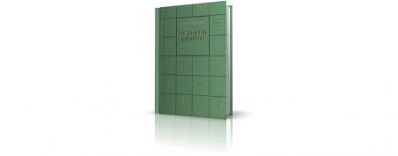 Книга Перед вами книга «История химии» Соловьева Ю. И. Это образец книг по истории науки, которые понятно и интересно описывает разви