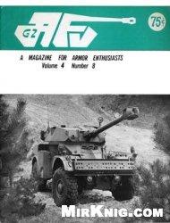 Журнал AFV-G2: A Magazine For Armor Enthusiasts Vol.4 No.08