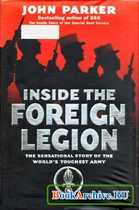 Книга Inside the Foreign Legion: The Sensational Story of the World's Toughest Army