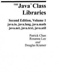 Книга The Java Class Libraries. Volume 1