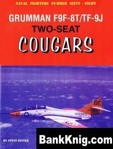 Книга Grumman F9F-8T/TF-9J - Two Seat Cougars pdf
