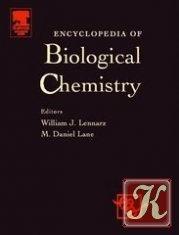 Книга Encyclopedia of Biological Chemistry/Энциклопедия Биологической Химии