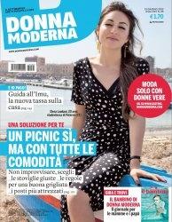 Журнал Donna Moderna (13 Giugno 2012)