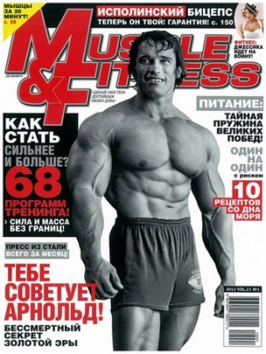 Журнал Журнал Muscle & Fitness №1 (январь-февраль 2012)