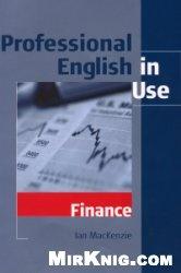 Книга Professional English in Use: Finance