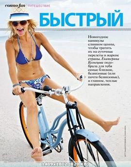 http://img-fotki.yandex.ru/get/6833/322339764.0/0_14bf6c_7686f6c5_orig.jpg