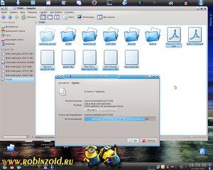 Wexler T7 205 и Линукс