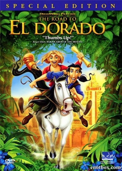 Дорога на Эльдорадо / The Road to El Dorado (2000/WEB-DL/DVDRip)