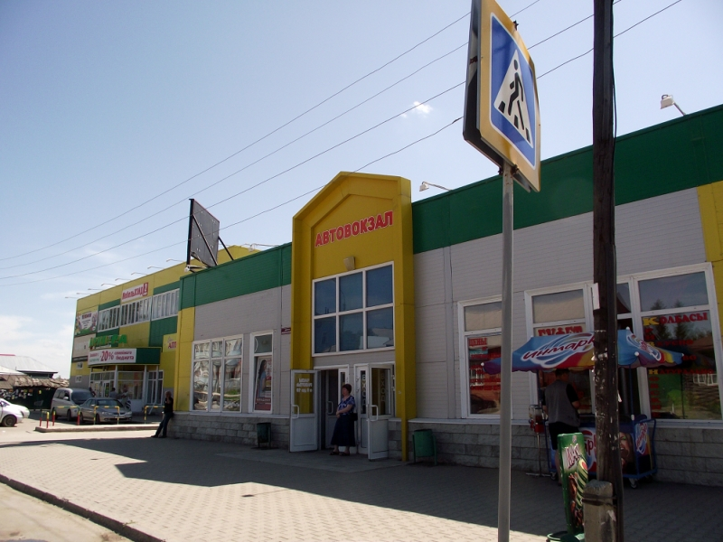 новосибирск фото автовокзал