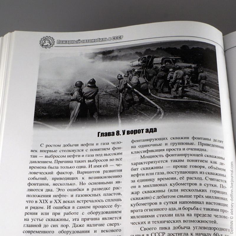 Карпов-т2-70.jpg
