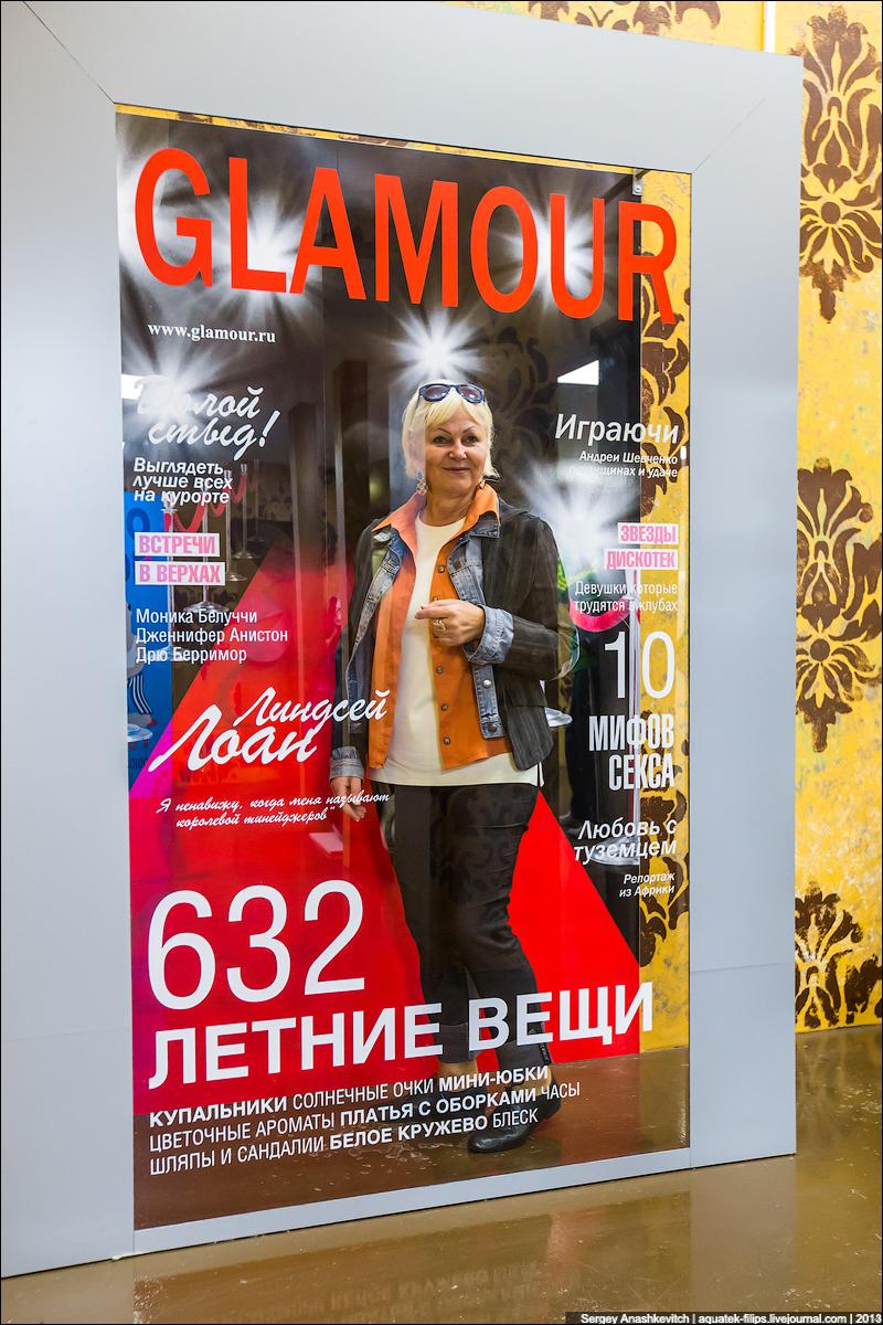 Дом великана в Москве