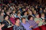 1 октября концерт ко Дню пожилых людей