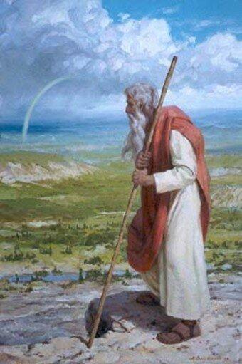 Почему моисей не вошел в землю обетованную православие