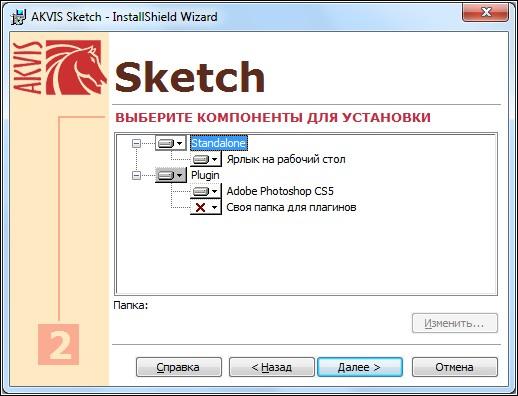 AKVIS Sketch2.jpg