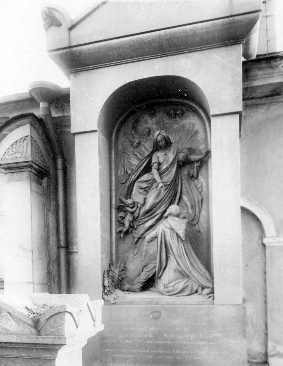 04. Памятник княгине А.Г.Белосельской-Белозерской на кладбище. 1913