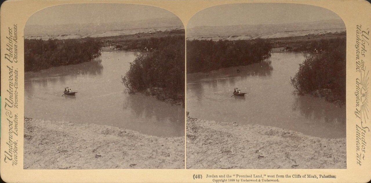 Река Иордан. 1899