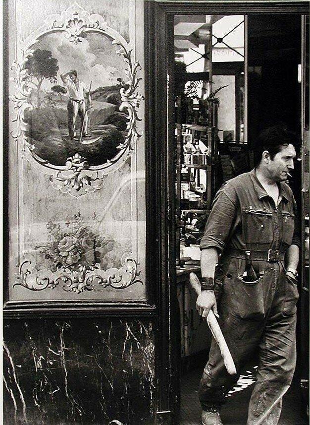 1971. Булочная на Рю де Пуату