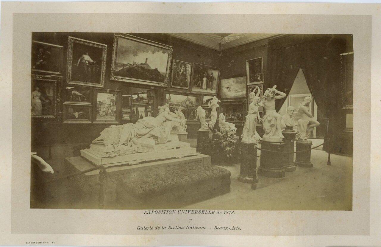 Галерея итальянской секции, изобразительное искусство