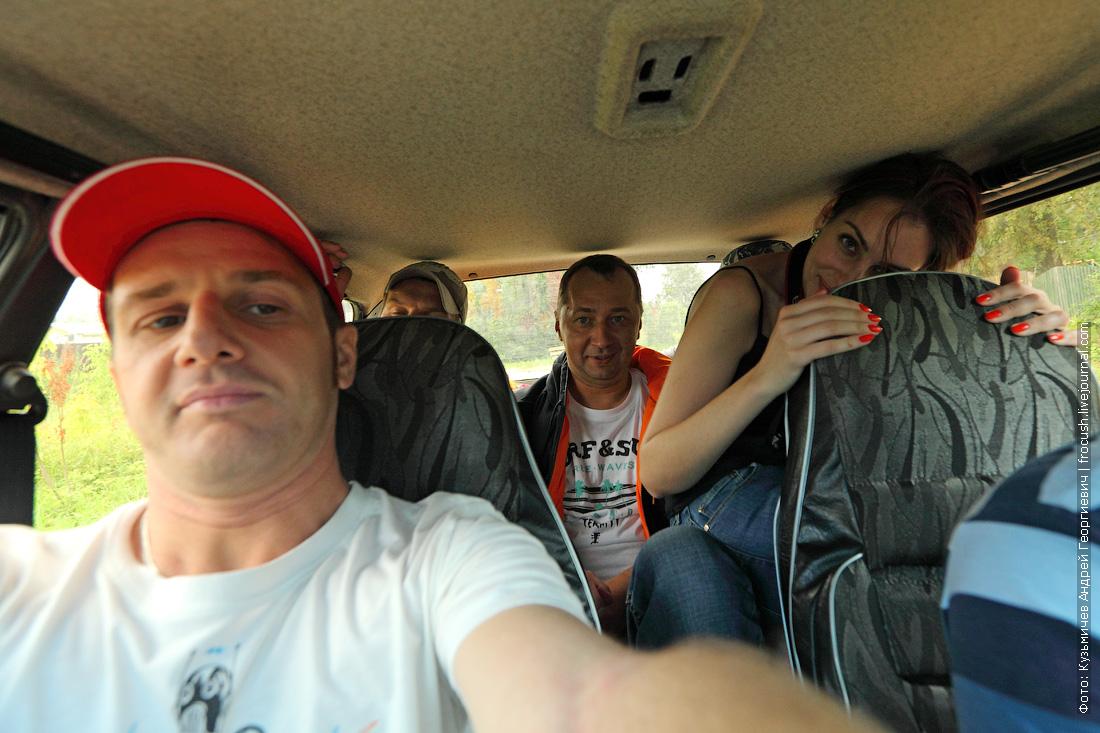 блогеры в калязинском такси