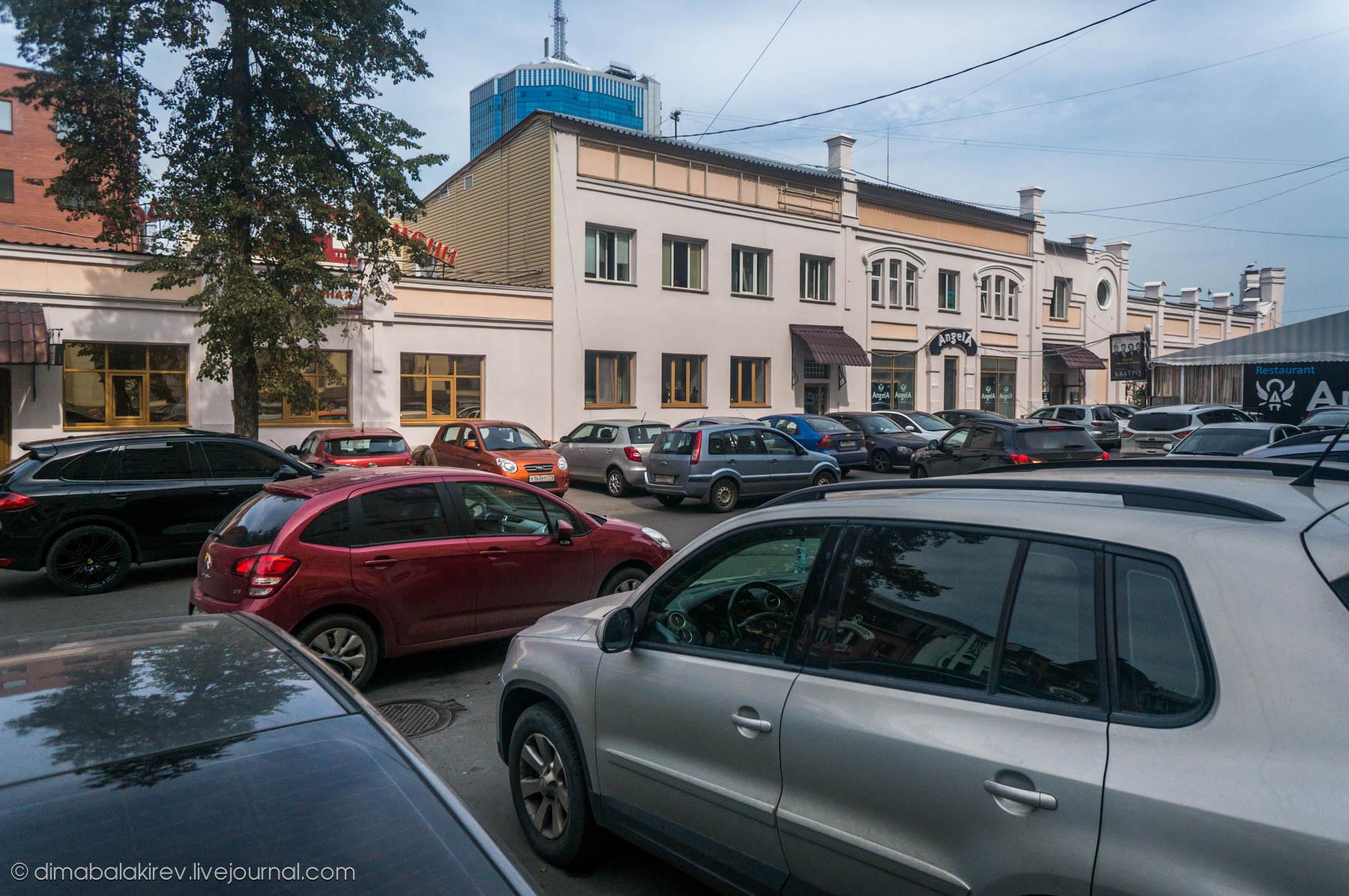 Прогулка по Челябинску
