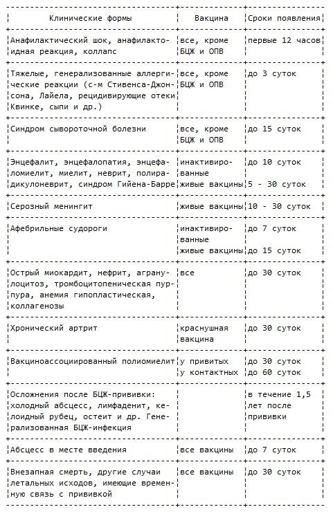 b3f94f8885be4ffd2b84fe0b533a2122[1].jpg