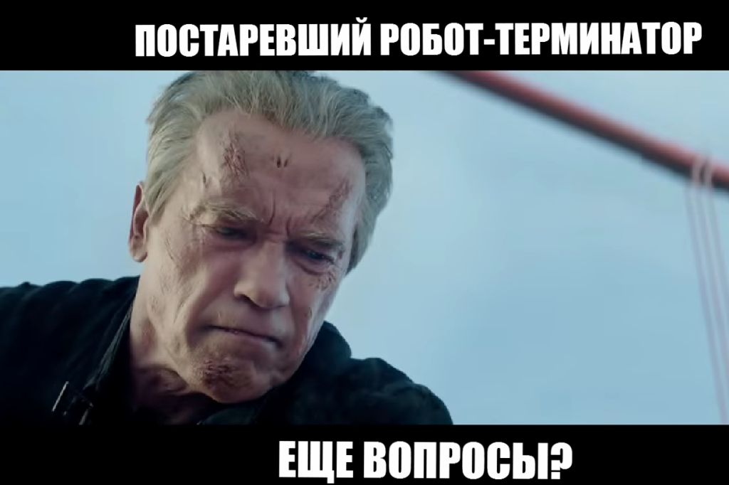 шварц.png