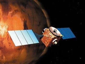 Российские ученые создают платформу для высадки на Марсе