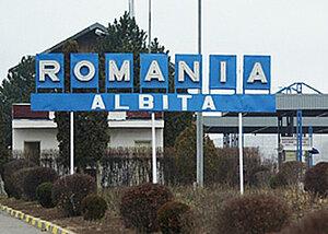 Граждане Молдовы возвращаются с заработков в страну на отдых