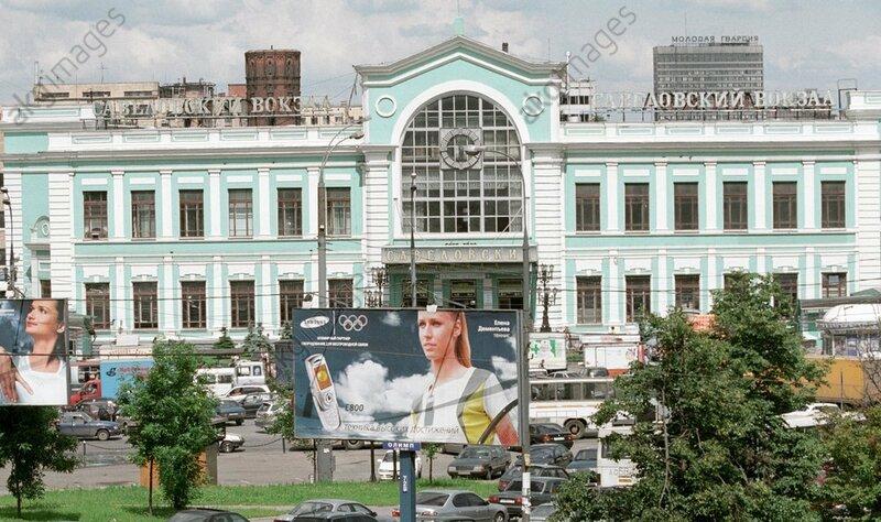 2004 Савеловский.jpg
