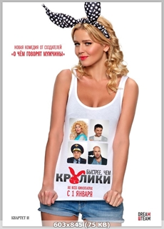 http://img-fotki.yandex.ru/get/6834/14186792.92/0_e5d3e_2dcdd26a_orig.jpg