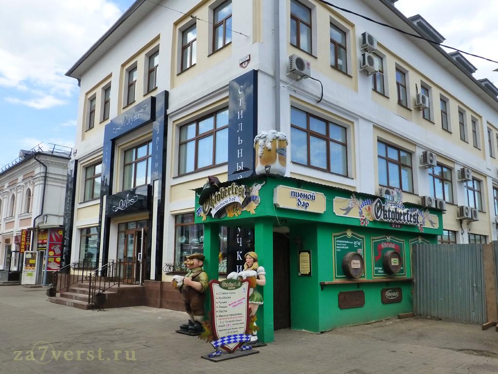 Пивной ресторан Oktoberfest Ярославль