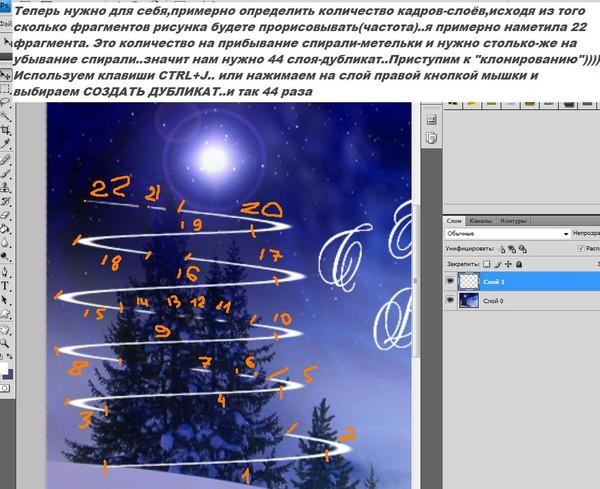 https://img-fotki.yandex.ru/get/6834/231007242.12/0_113eee_cccf32e_orig