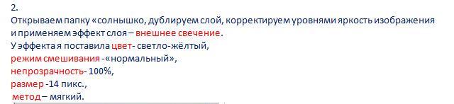 https://img-fotki.yandex.ru/get/6834/231007242.1a/0_114a62_104b992b_orig