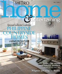 Журнал Metro Home & Entertaining №12-1 (декабрь-январь 2010-2011) / PH
