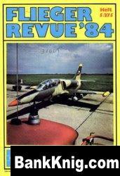 Flieger Revue №5  1984