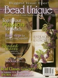Книга Bead Unique Fall 2006