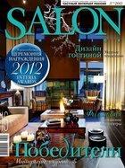 Журнал Salon-interior №3 (март), 2013