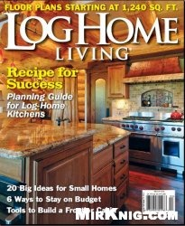 Журнал Log Home Living №2 2013