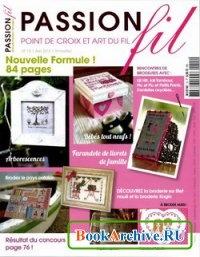 Журнал Passion Fil №15 - 2012.