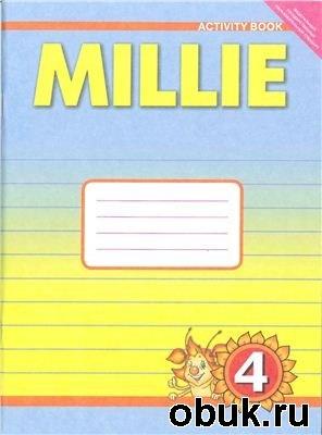 Книга Английский язык Millie 4 Activity Book