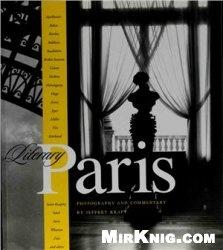 Книга Literary Paris